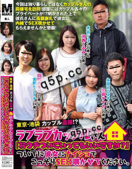 SM颜面骑乘_高岡麗奈作品番号QRDD-011_最新番号